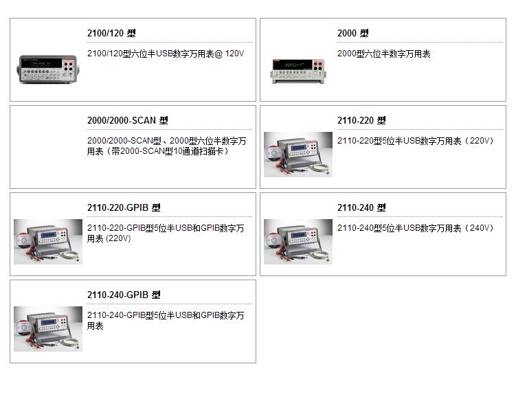 word2013 连接线