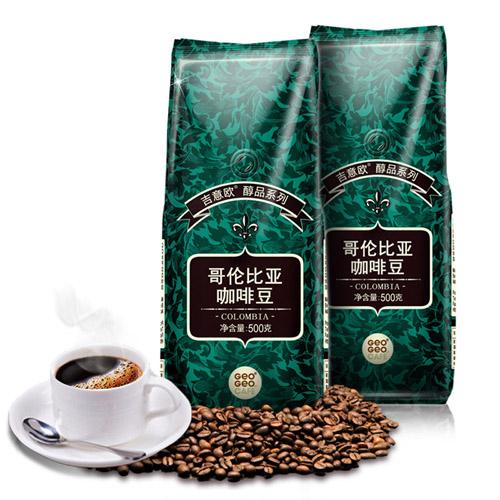 哥伦比亚咖啡豆