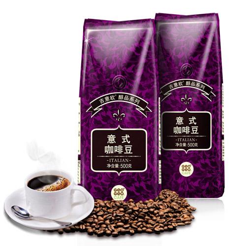 意式咖啡豆500g