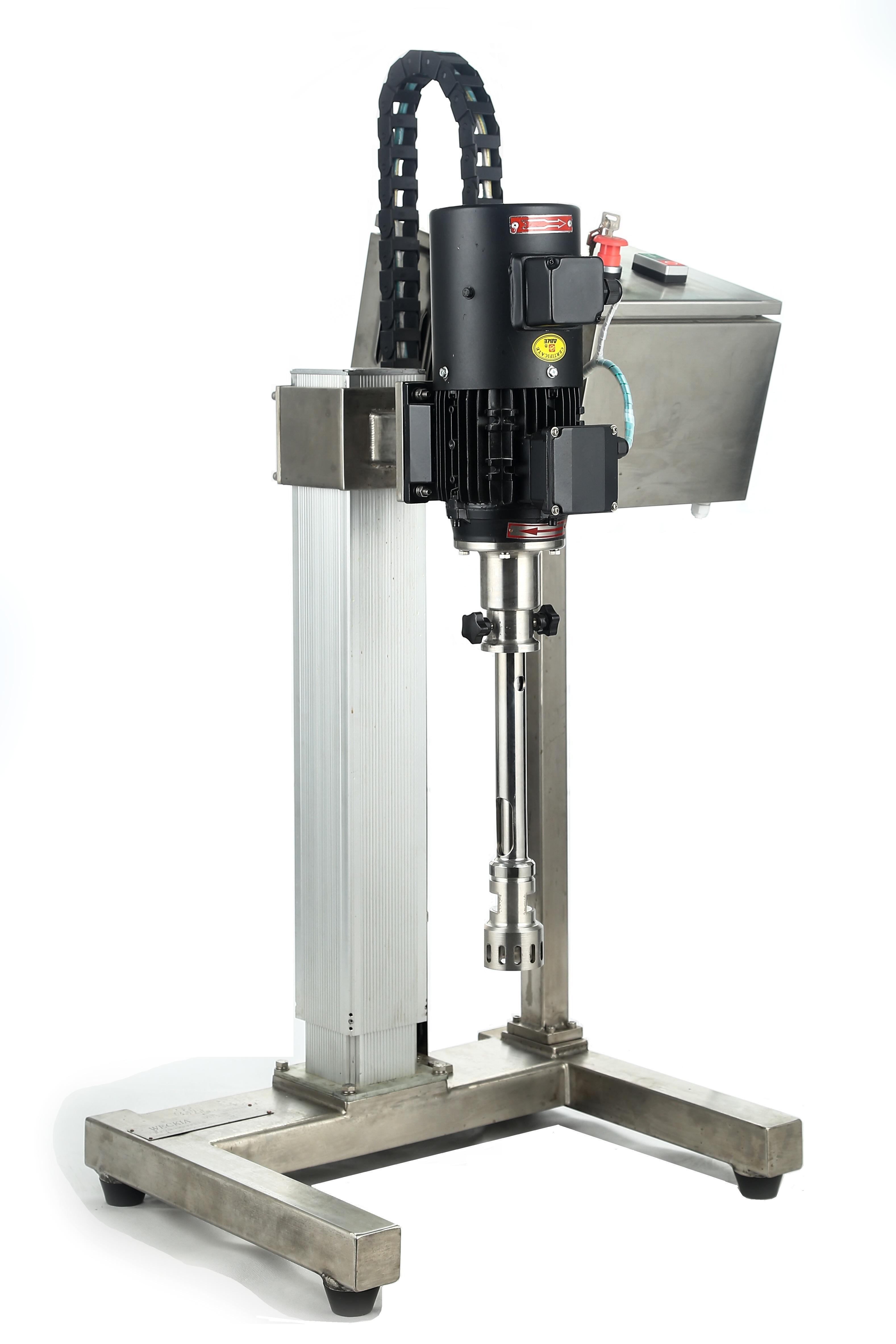 高剪切分散乳化機,50L高剪切分散乳化機,中式型分散機