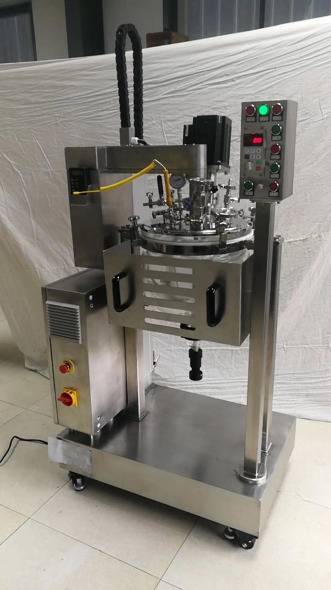 YK-20L超声波真空搅拌乳化反应釜