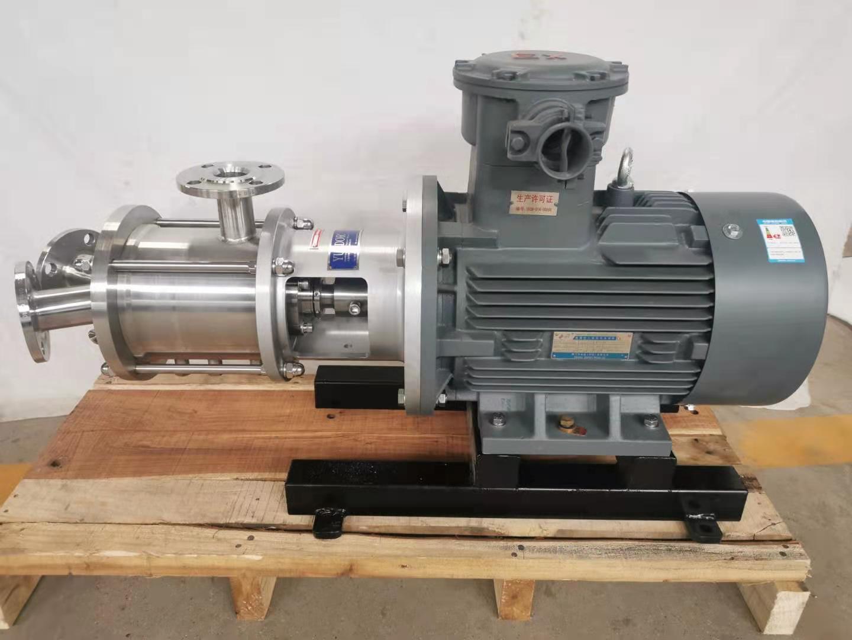 多进一出管线式乳化均质泵. 在线式混合均质泵,超强混合均质乳化机