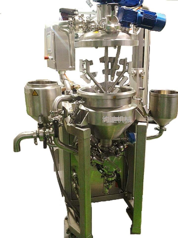成套反应系统,高粘度乳化反应釜,高剪切成套反应系统