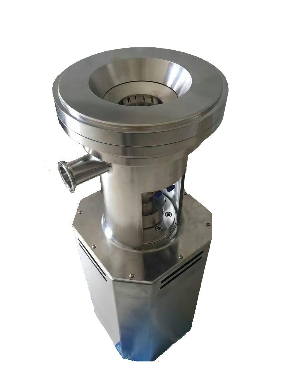 罐底超高速均質乳化機,底裝式超高速分散均質乳化機