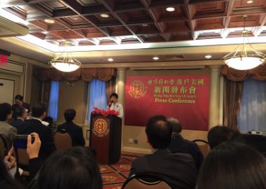 美国WK国际律师事务所(The WK Law Firm) 协助北京同仁堂在美旗舰店隆重开幕